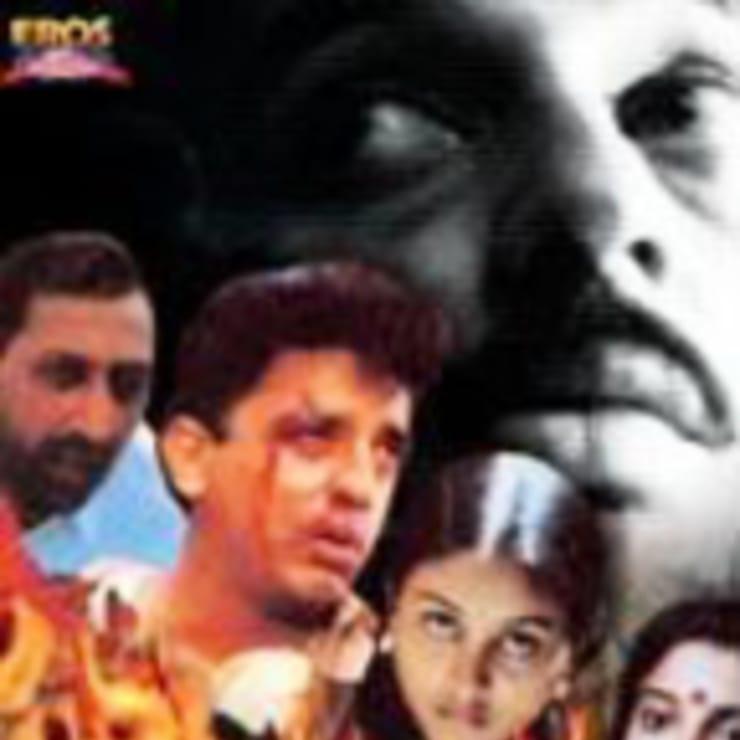 Love Aakhri Deal In Tamil Pdf Download