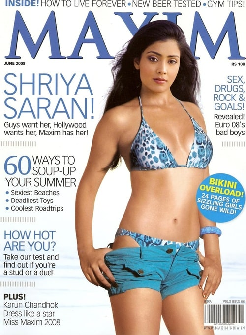 Indian Girls on MAXIM Cover list